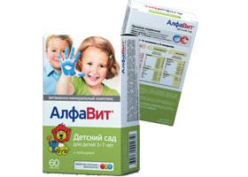 Витамины Алфавит детский сад