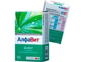 Витамины Алфавит диабет