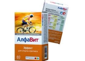 Витамины Алфавит  эффект