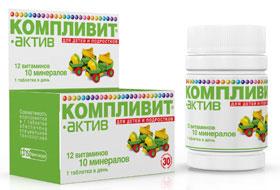 Витамины Компливит актив
