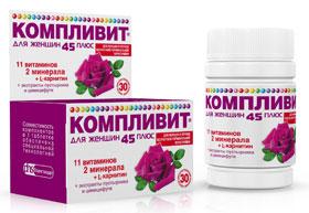 Витамины Компливит для женщин 45 плюс