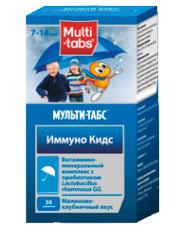 Витамины Мульти-табс кидс