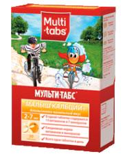 Витамины Мульти-табс малыш кальций плюс