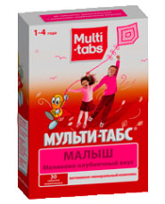 Витамины Мульти-табс малыш