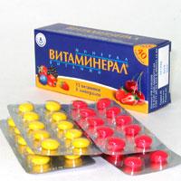Витамины  витаминерал