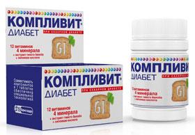 Витамины Компливит Диабет