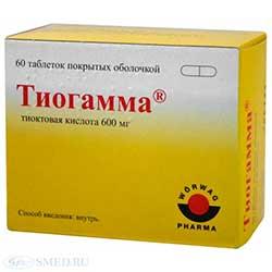 Препарат Тиогамма
